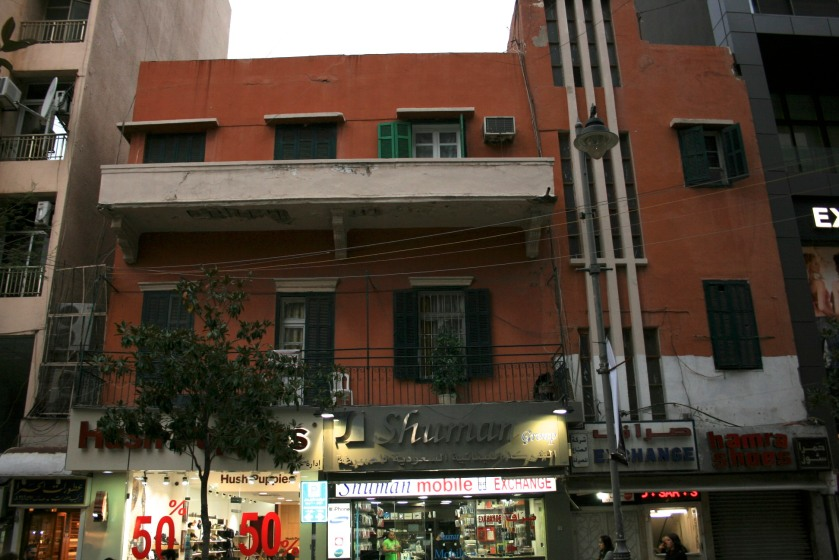 HamraStreet