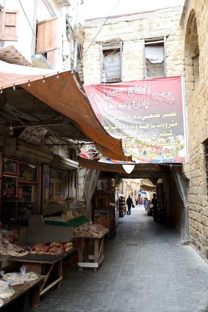 Souks in Sidon