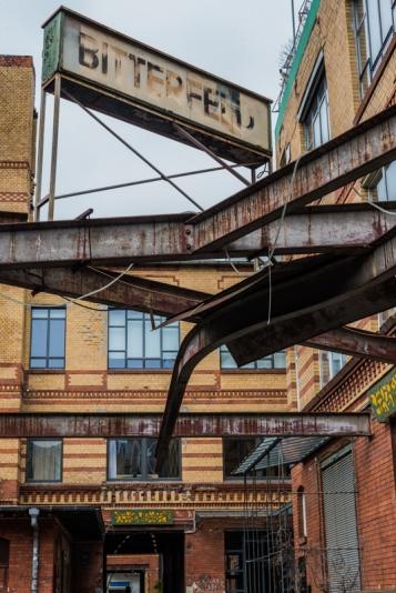 Alte Fabrik im Berliner Bezirk Prenzlauer Berg