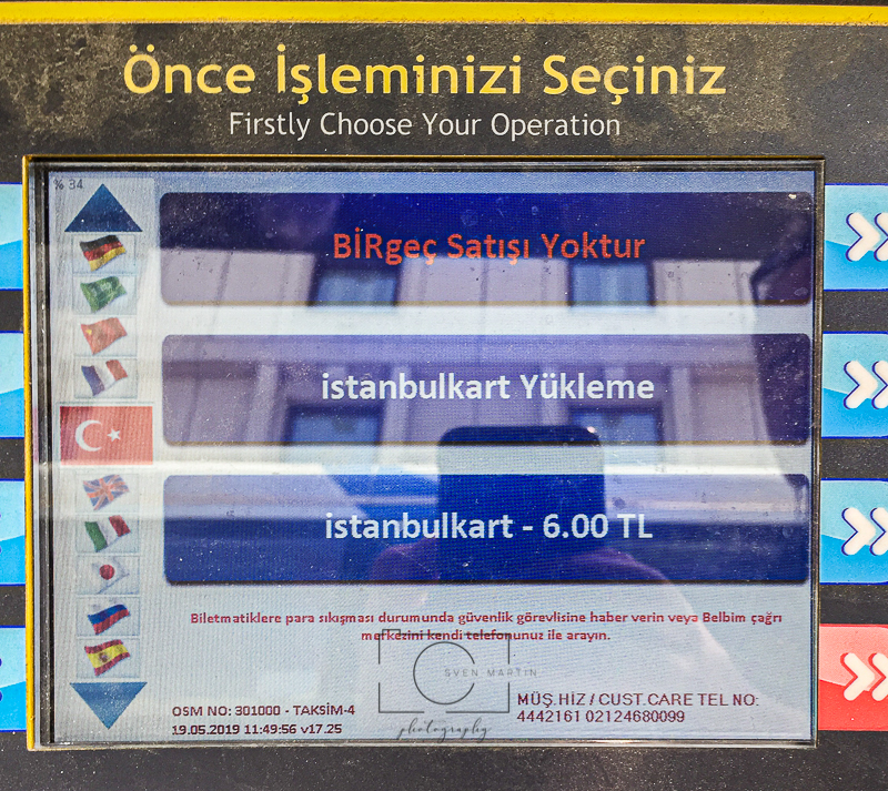 ÖPNV, Tram, Metro, Bus, Istanbul,